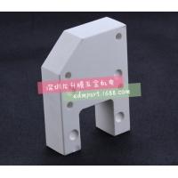 X053C443H01 三菱 慢走丝 陶瓷下绝缘板 M305