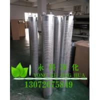 再生除胶滤芯QZX-100滤油器滤芯