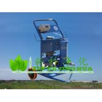 PFC8924-25-H-KZ精细滤油车