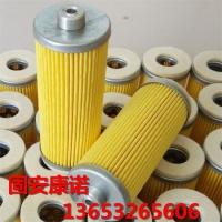 0532000002普旭真空泵进气滤芯生产厂家