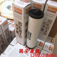0532140156普旭真空泵滤芯专业生产厂家