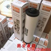0532000512普旭真空泵滤芯专业生产厂家