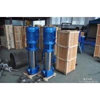 GDL型立式多级管道泵价格