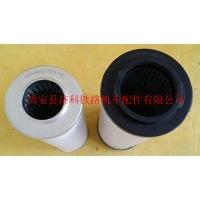 2600R080W/HC大量供应滤芯【济科】