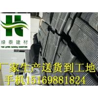 沈阳2公分蓄排水板价格辽宁车库种植(绿化)排水板