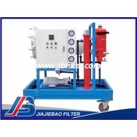 箱式移动滤油机LYC-100B