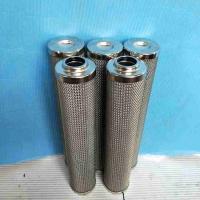 厂家直销 HC8300FKS 24H-YC 11B液压滤芯