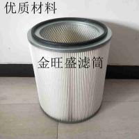 厂家批发焊烟净化器滤筒 覆膜滤筒 380*500焊烟除尘滤筒