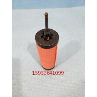 菏泽莱宝真空泵SV25B排气滤芯价格