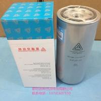 徐州71161111-48120复盛空压机油过滤器厂家