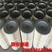 900高滤筒-600高滤筒-660高滤筒-除尘滤芯滤筒批发