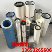 除尘滤芯价图片-除尘滤芯型号-除尘滤芯厂家