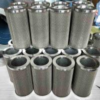 厂家直销 液压油滤芯 不锈钢除尘滤芯