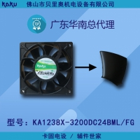 卡固轴流风机_KA1238X-3200DC24全金属散热风扇