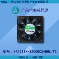 KA1238X-3200DC24BKAKU交流风机
