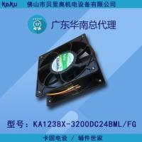 KA1238X-3200DC24BML/FG_固轴流风机