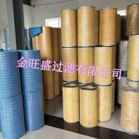 厂家直销 支持定做 覆膜滤芯 3290空气滤芯 除尘滤芯滤筒