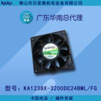 KAKU轴流风扇_KA1238X-3200DC24B