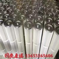 耐高温滤筒-覆膜滤筒-聚酯纤维滤筒-防静电滤筒