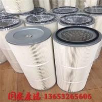 自洁式空气过滤器除尘滤筒专业生产厂家