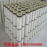 厂家供应威埃姆除尘滤筒品质保证