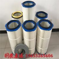 防油防水滤筒-耐高温粉尘滤筒-钻机集尘机滤筒生产厂家