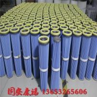 锥形除尘滤芯-扁框除尘滤芯-异形除尘滤芯生产厂家
