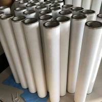 厂家供应优质天然气滤芯 高效除尘滤芯