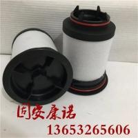 【除尘真空泵滤芯】-型号齐全交货及时生产厂家