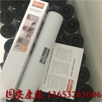 【油雾分离真空泵滤芯】-型号齐全交货及时生产厂家
