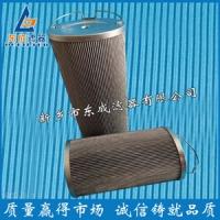 真空滤油机滤芯DX8300F050250H