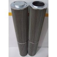 供应液压油滤芯TXX-63 不锈钢滤芯 专业订做 型号齐全