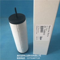 温州ZD7180010众德真空泵滤芯价格
