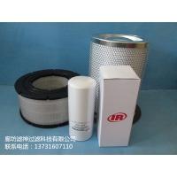 香港54749247英格索兰油气分离器厂家