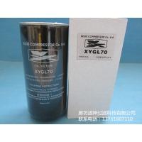 珠海XYGL70锡压机油滤芯生产厂家