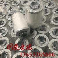 河北莱宝真空泵滤芯生产厂家-河北莱宝真空泵滤芯图片报价