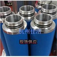 DONAIDSON PE30/30滤芯杭州佳洁