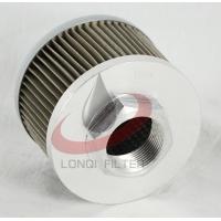 SFT-10-100W大生滤芯FV0精致高效
