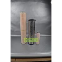 盛大活性炭过滤器滤芯SLD-40/8 SLD-20/8