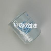 P502143唐纳森滤芯P502143【维瑞欧】