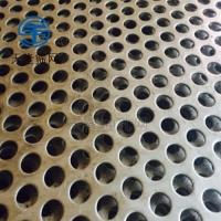 镀锌冲孔网定制厂家