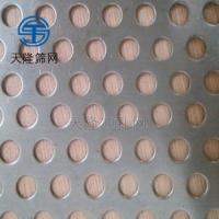 优质冷轧铁板冲孔网厂家