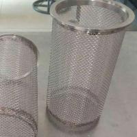 专业不锈钢冲孔网定制厂家