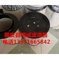 0180945802替代奔驰MTU空气滤芯