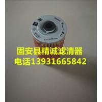 E2DIN73358替代奔驰MTU柴油滤芯