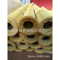 防油防水PTFE覆膜聚酯纤维滤筒现货供应【德旺】