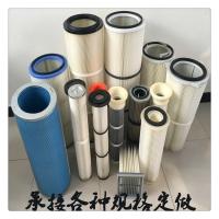 焊接烟气除尘滤芯滤筒加工定做厂家