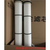 供应钢厂物料输送设备用除尘滤芯-厂家在线报价