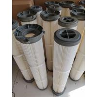 供应磨料制粒生产线除尘滤芯-炭黑包装生产线用除尘滤芯滤筒
