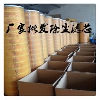 供应聚酯长纤滤纸除尘滤芯滤筒专业厂家